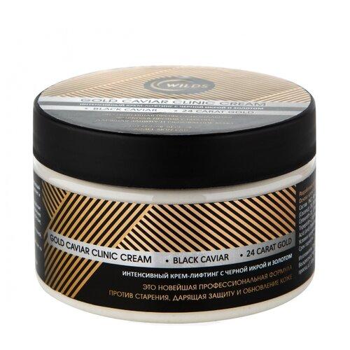Крем Wilds Gold Caviar Clinic Cream интенсивный лифтинг с черной икрой и золотом для лица 250 мл