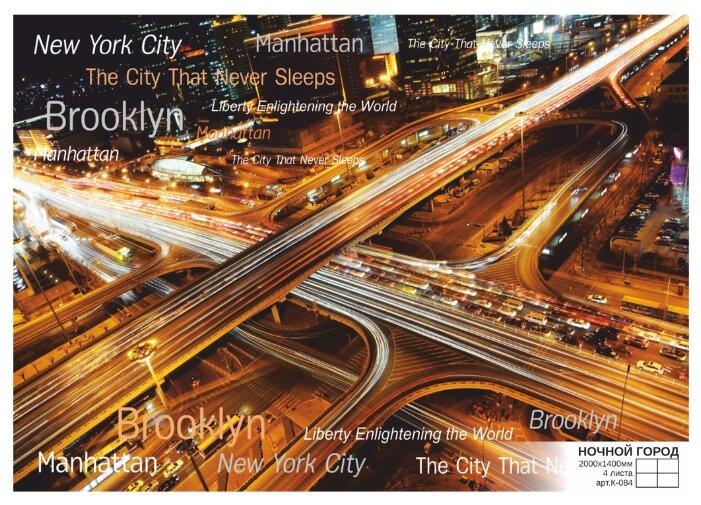 Фотообои бумажные Симфония Ночной город К-084 2х1.4м