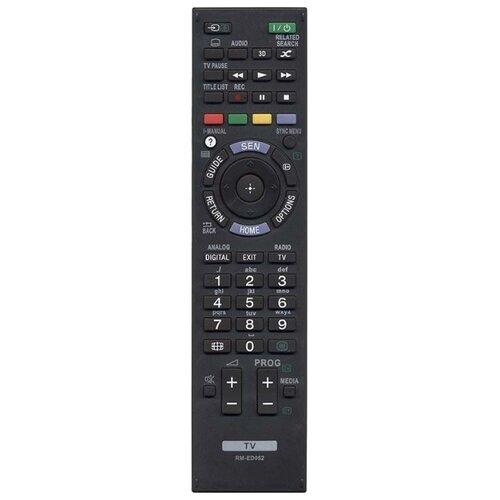 Пульт ДУ Huayu RM-ED052 для телевизоров Sony KDL-42W805A черный пульт ду sony rm vpr1
