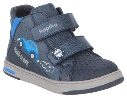 Ботинки Kapika — купить по выгодной цене на Яндекс.Маркете