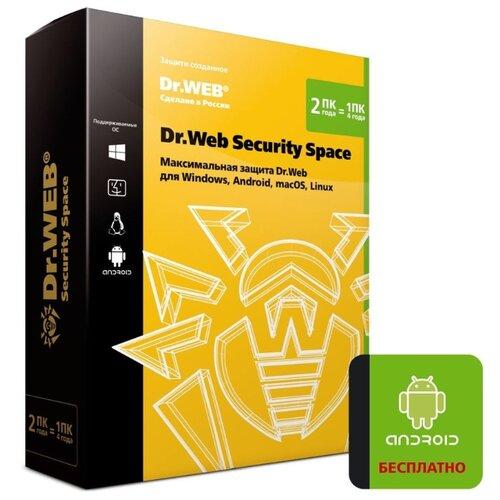Антивирус Dr.Web Security Space коробочная версия коробочная версия 24 2 шт. русский