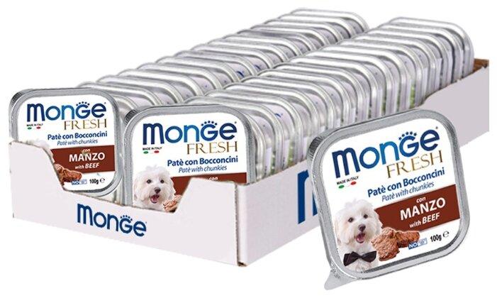 Корм для собак Monge Fresh говядина 100г — купить по выгодной цене на Яндекс.Маркете