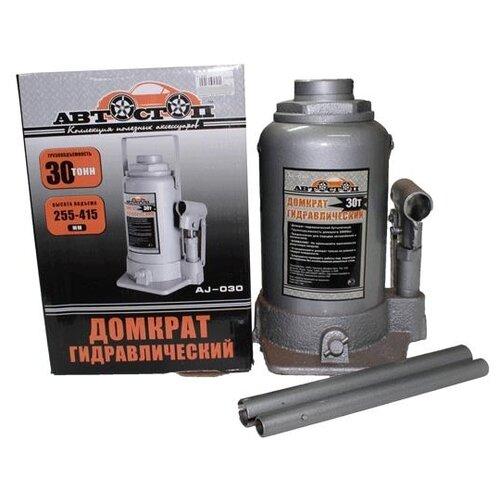 Домкрат бутылочный гидравлический Автостоп AJ-030 (30 т) серебристый домкрат бутылочный гидравлический автостоп aj 016 16 т серый