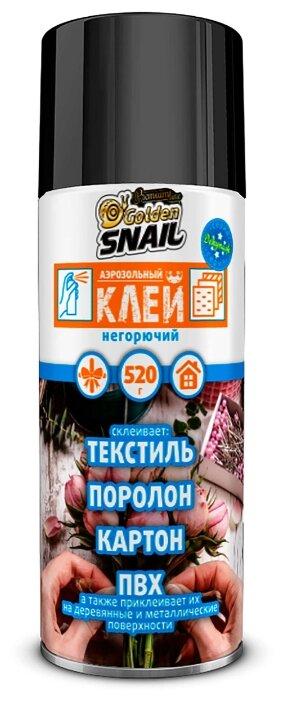 Клей Клей негорючий Golden Snail 520ml GS 8227