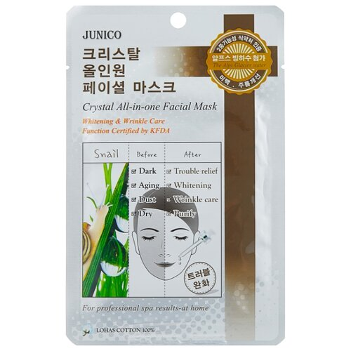 MIJIN Cosmetics тканевая маска Junico Crystal All-in-one с улиточным муцином, 25 г in cosmetics интернет магазин