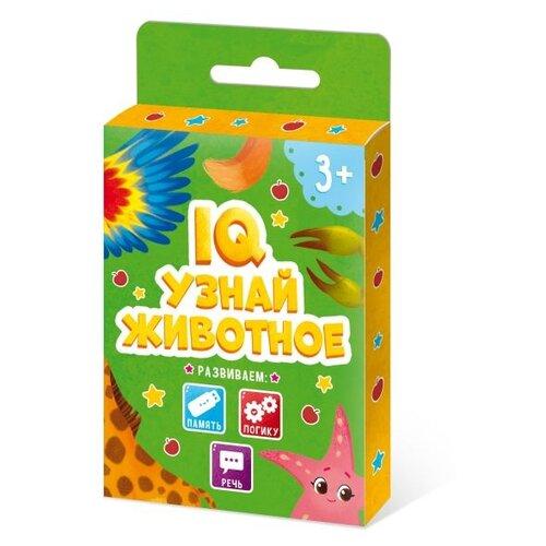 Купить Набор карточек Феникс+ IQ Узнай животное 9x7 см 10 шт., Дидактические карточки