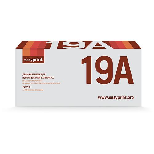 Фото - Картридж EasyPrint DH 19A, совместимый картридж easyprint lb 2375 совместимый