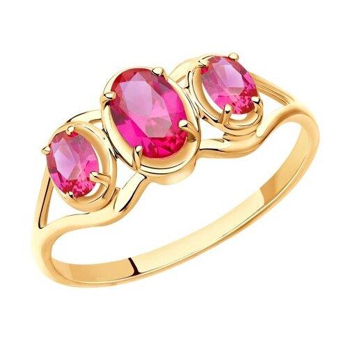 SOKOLOV Кольцо из золота с красными корундами 715411, размер 16.5 фото