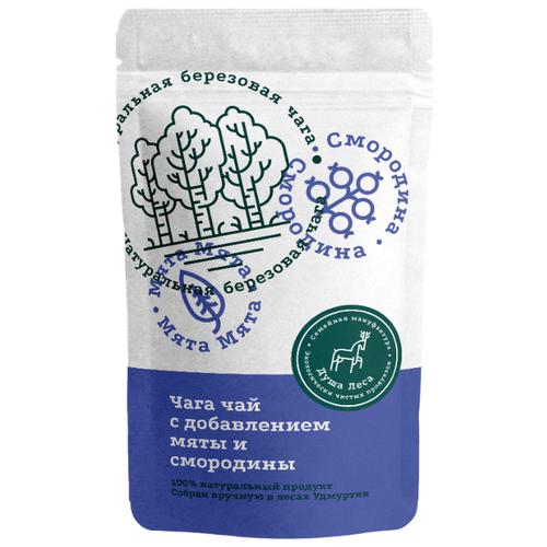 Чай травяной Чага Чай с добавлением мяты и смородины, 100 г чай травяной immuno 75 г
