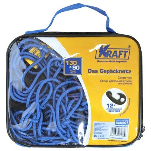 Сеть для багажа KRAFT 860507 синий сеть для багажа airline as s 07 серый