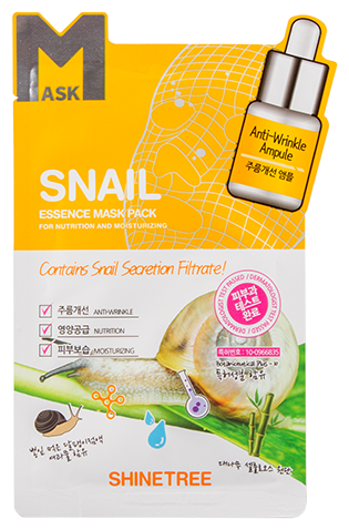 Shinetree Тканевая маска с фильтратом муцина улитки Anti-Wrinkle Ampule Snail