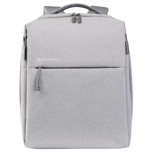 Рюкзак Xiaomi Mi City Backpack light grey рюкзак xiaomi mi chest bag light grey