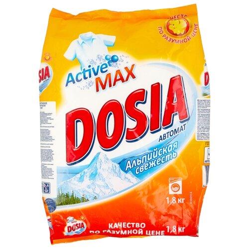 dosia стиральный порошок для ручн стирки альпийская свежесть 365гр Стиральный порошок Dosia Альпийская свежесть (автомат) пластиковый пакет 1.8 кг