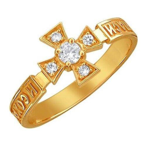 Эстет Кольцо Спаси и сохрани с 5 фианитами из серебра с позолотой 01К156915А, размер 17 эстет кольцо с фианитами из серебра 01к2511684 2 размер 17 5
