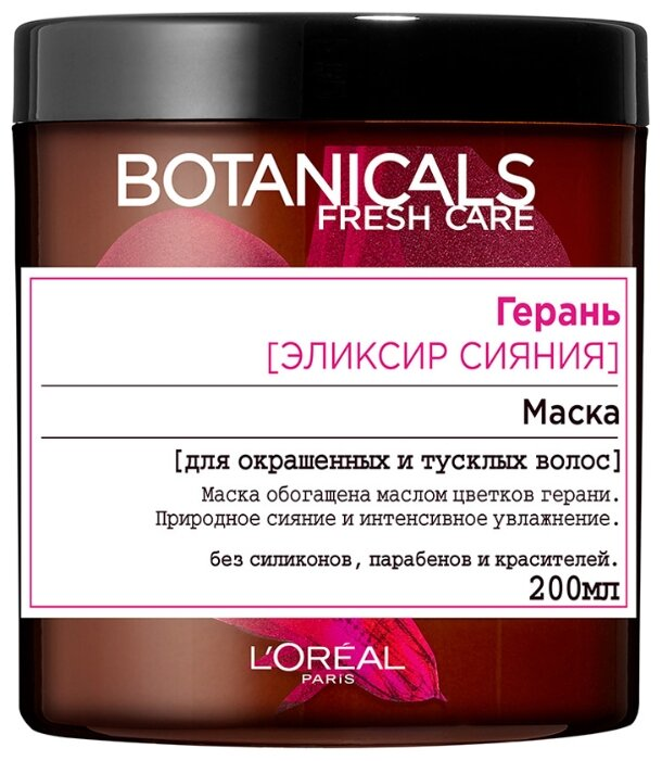 L'Oreal Paris Botanicals Fresh Care Маска для волос
