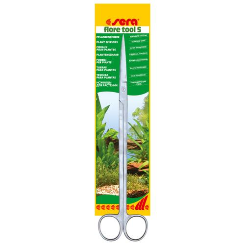 Ножницы для аквариумных растений Sera 26 см серебристый