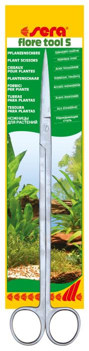 Ножницы для аквариумных растений Sera 26 см