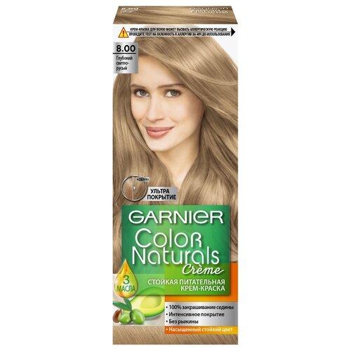 GARNIER Color Naturals стойкая питательная крем-краска для волос, 8.00 Глубокий Светло-Русый недорого