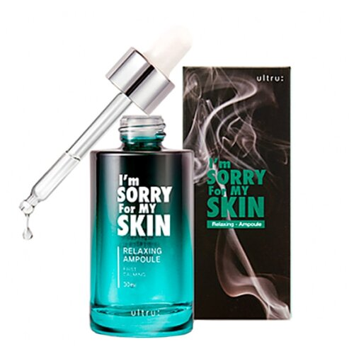 I'm sorry for my skin Relaxing Ampoule Успокаивающая сыворотка для лица, 30 мл under my skin