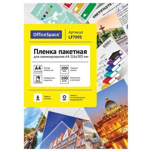 Фото - Пакетная пленка для ламинирования OfficeSpace A4 LF7093 200мкм 1 шт lamirel обложки transparent la 7868401 a4 pvc дымчатые 200мкм 100шт