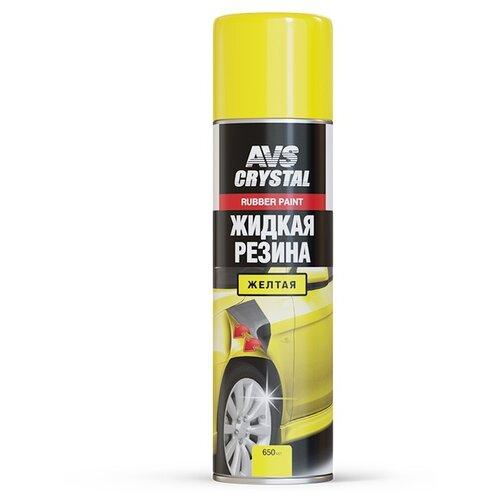 AVS Жидкая резина 650 мл желтый