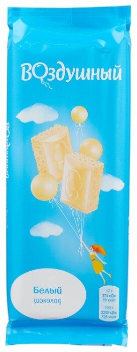 Шоколад Воздушный белый, 85 г