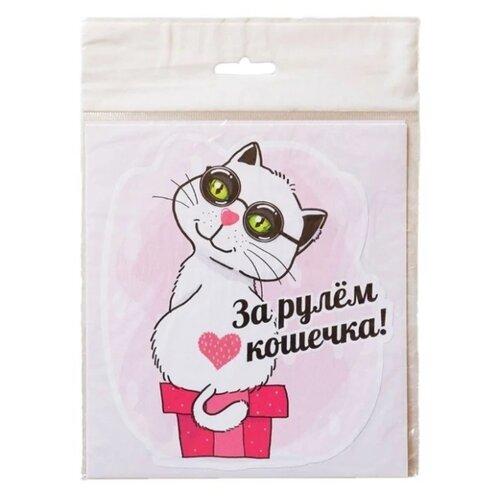 Декоративная наклейка Промтехнологии Наклейка на машину За рулем кошечка! (38418) белый/розовый 1 шт.