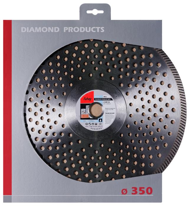Диск алмазный отрезной 350x25.4 Fubag BS-I