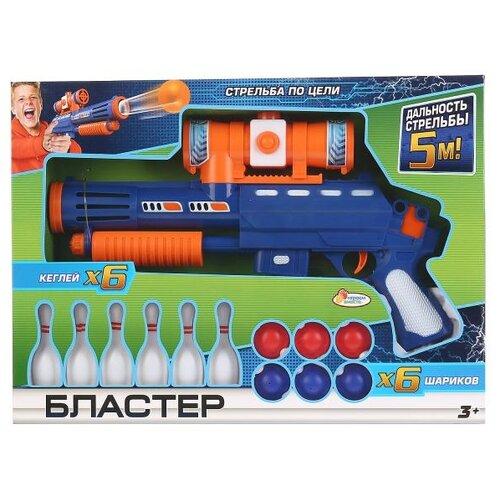 Купить Бластер Играем вместе (ZY770635-R), Игрушечное оружие и бластеры
