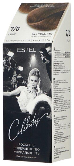 Estel Celebrity 7 0