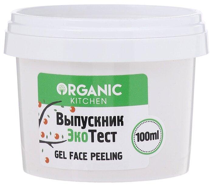 Organic Kitchen пилинг гель для лица Выпускник