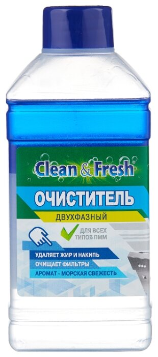 Clean & Fresh очиститель двухфазный Морская свежесть 250 мл