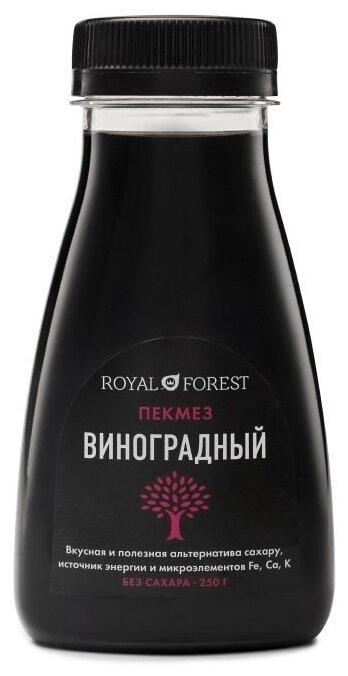 ROYAL FOREST Пекмез виноградный жидкость