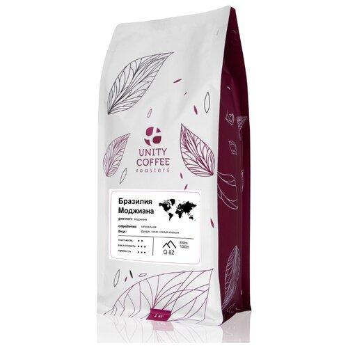 Кофе в зернах Unity Coffee Бразилия Моджиана, 1 кг