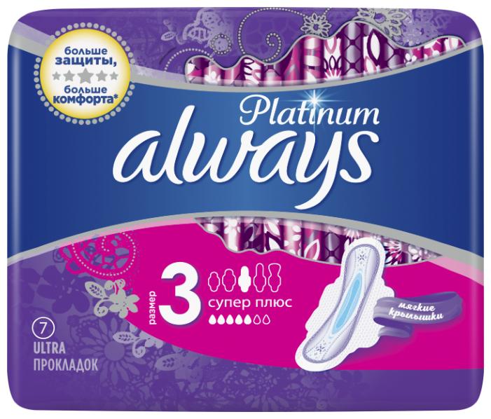 Always прокладки Platinum Ultra Super Plus