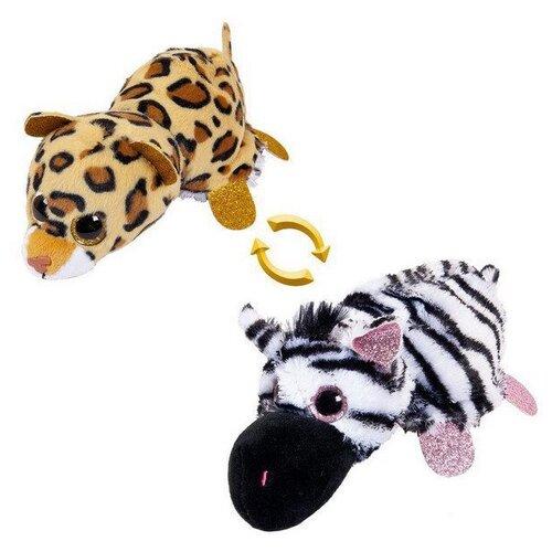 Купить Мягкая игрушка ABtoys Вывернушка Зебра-Леопард, 16 см, Мягкие игрушки