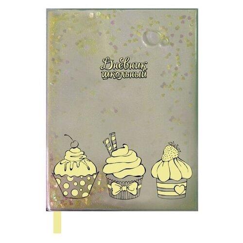Купить Феникс+ Дневник школьный Сладости 52049 желтый, Дневники