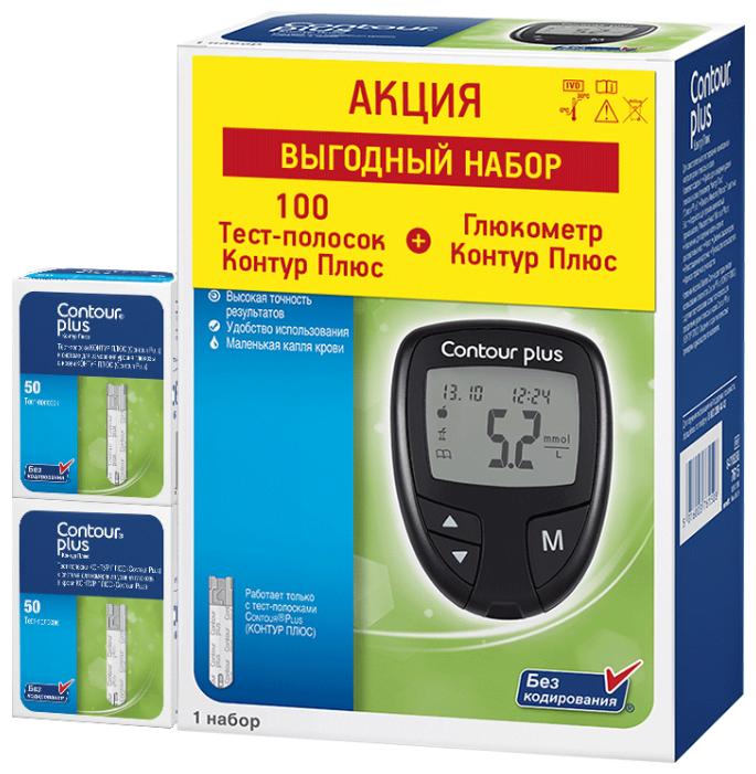 Глюкометр Contour Plus (+ тест-полоски №50х2 упаковки)