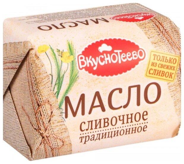 Вкуснотеево Масло сливочное традиционное 82.5%, 200 г
