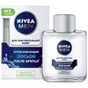 """Лосьон после бритья для чувствительной кожи """"Успокаивающий"""" Nivea"""