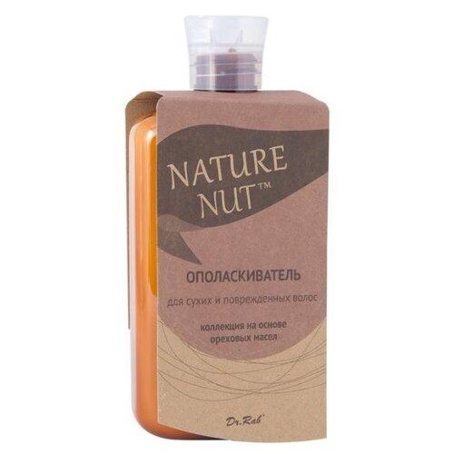 Купить Nature Nut ополаскиватель для сухих и поврежденных волос на ореховых маслах, 400 мл