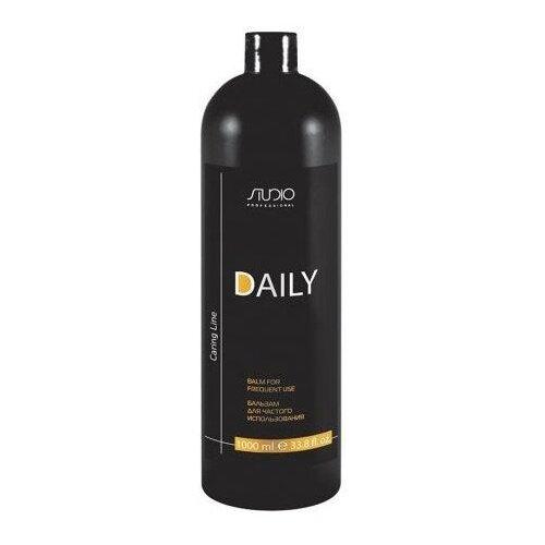 Купить Kapous Professional бальзам для волос Studio Professional Caring Line Daily для частого использования, 1000 мл