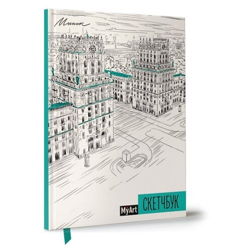 Купить Скетчбук Prof-Press Минск 21 х 14.8 см (A5), 100 г/м², 80 л., Альбомы для рисования