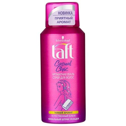 Купить Taft Спрей для укладки волос Casual chic Ароматная вуаль, 100 мл
