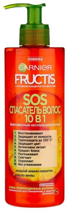 GARNIER Комплексный несмываемый уход Fructis SOS Спасатель волос 10 в 1 — купить по выгодной цене на Яндекс.Маркете