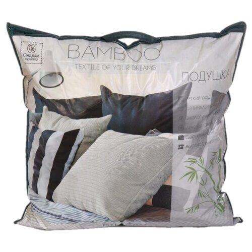 Подушка Столица Текстиля Натуральный бамбук Комфорт 70x70 зеленый