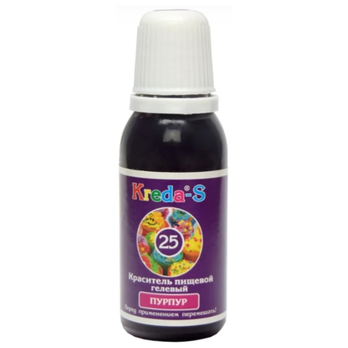 KREDA - S Краситель пищевой гелевый №25 Пурпур 25 г