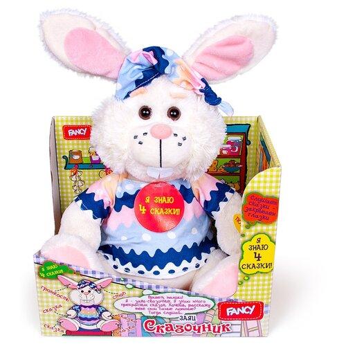 Купить Мягкая игрушка Fancy Заяц-сказочник 35 см, Мягкие игрушки
