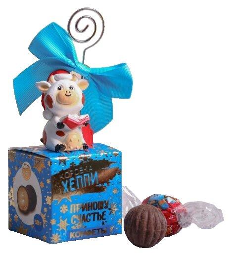 Купить Набор конфет Фабрика Счастья Приношу счастье 50 г по низкой цене с доставкой из Яндекс.Маркета (бывший Беру)