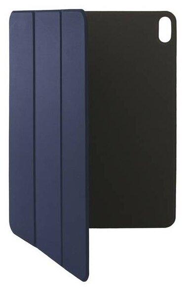 Чехол Red Line Magnet Case для Apple iPad Pro 11